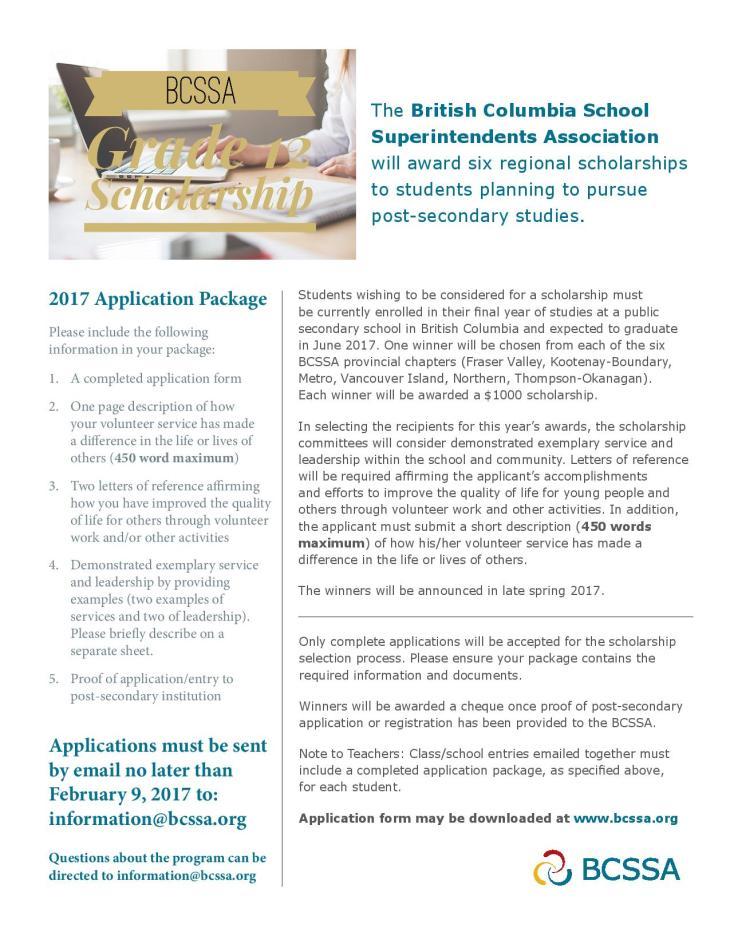 2017bcssa_scholarship2017-page-001
